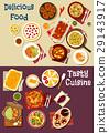 食物 食品 地中海 29143917