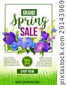 flower,spring,vector 29143969