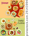Restaurant dinner dishes icon for menu design 29143994