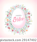 cute and simple greeting card for Easter 29147402