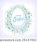 cute and simple greeting card for Easter 29147403