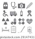 Medical Icon Set 29147431