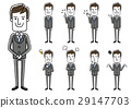 vector, vectors, businessperson 29147703