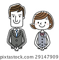 vector, vectors, business 29147909