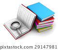 books, stack, 3d 29147981
