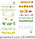 春天,夏天秋天冬天的裝飾裁決 29148699