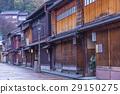 east chayamachi, street, japanese house 29150275