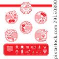 Ramen noodle icon set 29150890