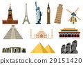 Famous World Landmarks. Travel and Tourism. Vector 29151420