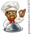 chef black cartoon 29151877