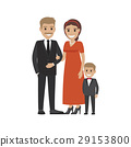 Married Couple in Expensive Cloth and Little Son 29153800