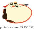 sushi, sauce, vector 29153852