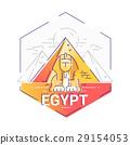 Egypt - modern vector line travel illustration 29154053