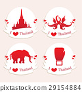 l love thailand label stamp sticker icons 29154884