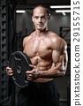 운동, 단련, 체육관 29155715
