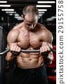 운동, 단련, 체육관 29155758