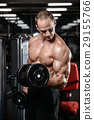work out dumbbell 29155766