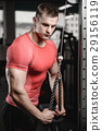 caucasian, gym, health 29156119