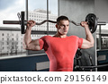 young man train in gym healthcare lifestyle sexy caucasian man 29156149