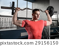 young man train in gym healthcare lifestyle sexy caucasian man 29156150