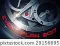 2017,นาฬิกาข้อมือ,ดู 29156695