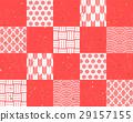 箭头羽毛图案 背景 日本风格 29157155