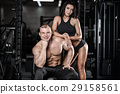 work, out, couple 29158561