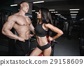 work, out, couple 29158609