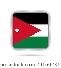 Flag of Jordan. Shiny metallic gray square button. 29160231