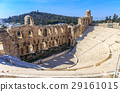 ruins of ancient theater of Herodion Atticus 29161015
