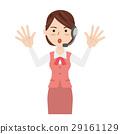 person, female, lady 29161129