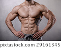 abdominal, arms, fitness 29161345