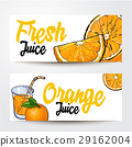 Banners with glass of juice, oranges and place for 29162004