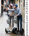 segways, young, couple 29165841