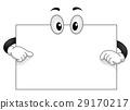 상징, 캐릭터, 눈 29170217