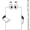 상징, 캐릭터, 판 29170219