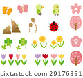 图标春天植物和绿叶,蝴蝶和瓢虫设置 29176351