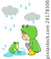 儿童 孩子 小朋友 29178306