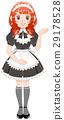 A maid girl 29178528