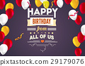 Stylish greetings happy birthday, creative card 29179076