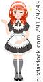 A maid girl 29179249