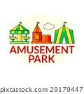Amusement park vector icons 29179447