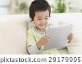 person, boy, little 29179995