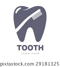dental tooth logo 29181325