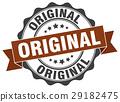 vector, sticker, stamp 29182475