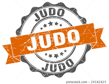 judo stamp. sign. seal 29182825