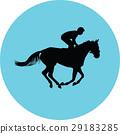 ม้า,ขี่ม้าแข่ง,ที่เกี่ยวกับม้า, 29183285