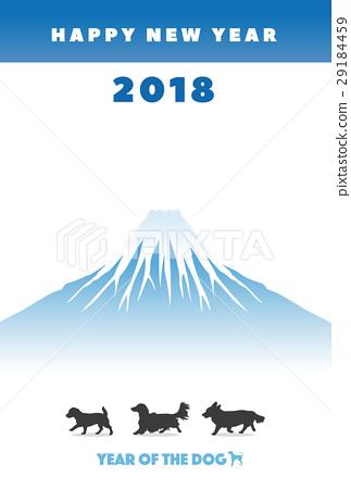 新年賀卡 賀年片 賀年卡 29184459