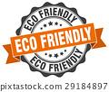 vector, sticker, stamp 29184897