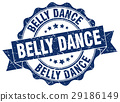 belly dance stamp. sign. seal 29186149